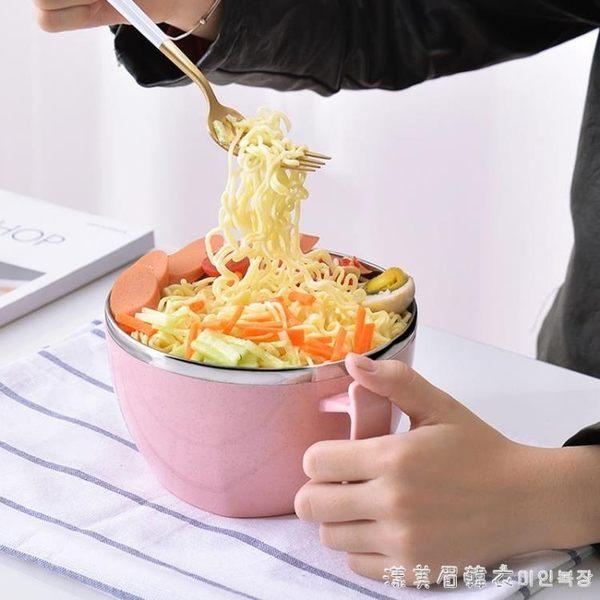304不銹鋼泡面碗杯帶蓋大號碗學生便當盒方便面碗宿舍碗碗筷套裝 NMS漾美眉韓衣