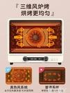 烤箱風爐烤箱家用小型烘焙商用多功能發酵果干機搪瓷迷你電烤箱LX220V 愛丫 交換禮物