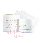 EVE LOM 全能深層潔淨霜200ml (航空版) 附2條瑪姿林卸妝棉布《小婷子》