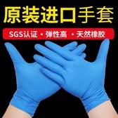 一次性手套食品級加厚耐用橡膠塑料透明硅膠美容院專用100只 BASIC HOME