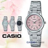 CASIO 卡西歐 手錶專賣店 國隆 LTP-V002D-4B 指針女錶 不鏽鋼錶帶  防水 日期顯示 全新品