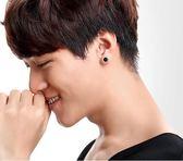 全館83折 無須耳洞!鈦鋼男士耳釘無耳洞韓國磁鐵吸磁石耳夾單只潮人耳飾