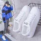 小白鞋 小白板鞋女春季新款百搭韓版基礎學生休閒平底帆布鞋