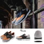 【五折特賣】Nike 復古慢跑鞋 Air Safari QS 黃 黑 蟾蜍紋路 皮革鞋面 男鞋 運動鞋【PUMP306】 AO3295-001