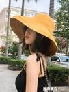 網紅漁夫帽遮陽女夏大帽檐防曬紫外線韓版百搭大沿日系太陽帽子潮 米希美衣