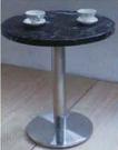 【南洋風休閒傢俱】桌椅桌腳系列-2尺大理...