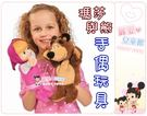麗嬰兒童玩具館~俄國最受歡迎卡通-瑪莎與熊 Masha and The Bear 手偶玩具