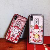 可愛卡通網紅鴨vivoX2浮雕布紋貼皮手機殼iphone適用蘋果oppo華為【韓衣舍】