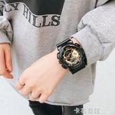 青少年高中生手錶男女學生運動防水潮鋼鐵俠漫威聯名紀念款電子錶 卡布奇諾