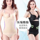 收腹帶瘦身減肚子瘦腰塑身衣腰封美體束腰帶夏季薄款綁帶女束腹