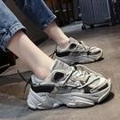 老爹鞋 老爹鞋女潮夏季透氣新款百搭超火秋季運動鞋-Ballet朵朵