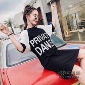 大尺碼女裝拼接短袖寬鬆T恤連衣裙唯美大胸圍130CM大尺碼