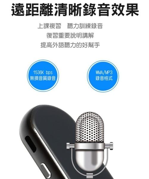 ◆0元運費◆人因 藍芽MP3 UL456 Hi-Fi高音質 8GB MP3音樂播放器X1◆支援藍芽喇叭/耳機/汽車音響◆