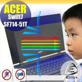 ® Ezstick ACER SF714-51T 特殊規格 防藍光螢幕貼 抗藍光 (可選鏡面或霧面)
