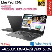 【Lenovo】 IdeaPad 530S 81EU00PMTW 14吋i5-8250U四核512G SSD效能MX150獨顯Win10輕薄筆電