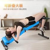 仰臥起坐健身器材仰臥板收腹器腹肌板啞鈴凳仰臥起坐板 【全館免運】