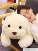 趴趴狗公仔白色小狗狗娃娃毛絨玩具布偶陪你睡覺抱枕可愛床上玩偶 韓慕精品 YTL