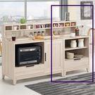【森可家居】塔利斯2尺中島型吧台桌(單只) 8CM897-2 桌櫃 收納廚房櫃  碗盤碟櫃 木紋質感 北歐風