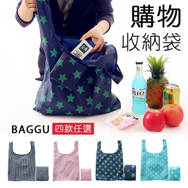 【G4011】BAGGU 摺疊 折疊 環保袋 手納 防水 摺疊環保袋 折疊環保袋 可愛購物袋 大購物袋
