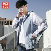 春秋季男士新款衣服韓版潮流外套帥氣青少年薄厚夾克學生風衣冬裝 街頭潮人