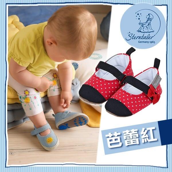 寶寶學步鞋-芭蕾紅(12-15cm) STERNTALER D-2301601-806