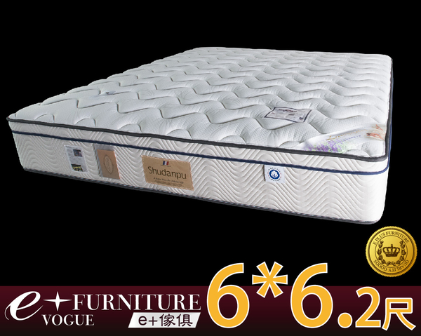 『 e+傢俱 』舒丹普 智慧涼感新體驗 維娜斯3線 6尺雙人床墊 台中門市歡迎試躺  台中免運免樓層費
