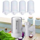 淨水器1機5芯15水龍頭凈水器家用廚房自來水過濾器直飲濾水器 KB6087 【VIKI菈菈】