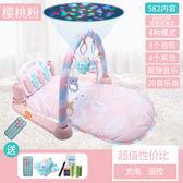 嬰兒健身架器腳踏鋼琴音樂新生兒0-3-6-12個月寶寶玩具0-1歲MJBL