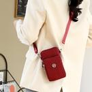 手機包 2021新款女士手機包女斜背迷你小包包豎款手機袋掛脖帆布零錢包夏 韓國時尚週