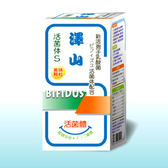 專品藥局 澤山R活菌體S 美味顆粒 150g(知名兒童品牌益生菌,促進食慾,幫助消化) 【2005717】