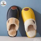 棉拖鞋女冬季居家室內情侶牛筋厚底皮防水防滑保暖男拖鞋 深藏blue