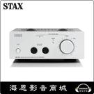 【海恩數位】日本 STAX SRM-700T 真空管輸出耳機擴大機