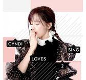 王心凌 CYNDILOVES2SING《愛。心凌》A盤 黑哈妮版 預購版 CD 贈#HASHTAG磁鐵組 免運 (購潮8)