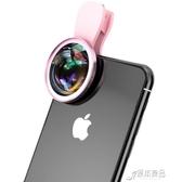 手機放大鏡微距鏡頭通用拍照高清珠寶鑽石美甲拍攝IPHONE濾鏡套裝【快出】