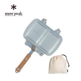 【早點名露營生活館】Snow Peak 折疊式三明治烤盤 GR-009