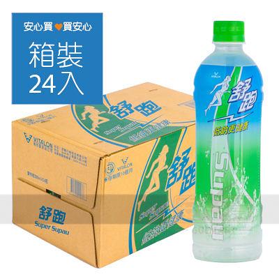 【舒跑】運動飲料590ml,24瓶/箱,低鈉更健康,平均單價19.79元