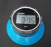 進口機芯精品高檔廚房定時器提醒 倒計時器 數顯精準靜音創意WY【萬聖節7折起】