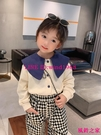 【秋季新品】韓版女童長袖衛衣秋裝新款寶寶洋氣長袖上衣兒童時尚打底衫潮【風鈴之家】