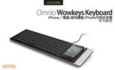 Omnio Wowkeys Keyboard 電腦 / iPhone 兩用鍵盤 iPhone 同步充電  免運費