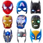 發光萬圣節面具兒童卡通動漫鋼鐵俠面具蜘蛛俠頭套可動眼