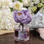 Blossom幻紫擴香花180ml-生活工場