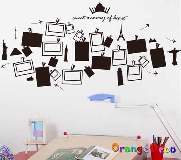 壁貼【橘果設計】黑色相框 DIY組合壁貼 牆貼 壁紙 壁貼 室內設計 裝潢 壁貼