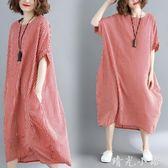 大蘿莉大碼女裝夏季豎條紋寬鬆短袖棉麻連衣裙女氣質a字裙子  晴光小語
