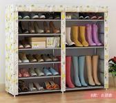 簡易鞋柜鞋架組裝多層鞋架鐵藝家用