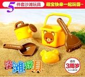 沙灘玩具-套裝寶寶沙灘桶套裝男孩女孩塑料小鏟子沙漏 流行花園