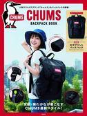 CHUMS時尚單品:後背包