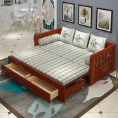 交換禮物-沙發床可折疊客廳小戶型1.8米1.5多功能簡約現代單人雙人三人兩用