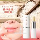 日本PURECE純淨修護潤唇膏 1入