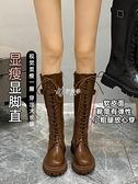 快速出貨靴子女長靴2020年新款過膝小個子大筒圍長筒瘦瘦靴胖mm粗腿