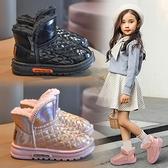 兒童靴子 兒童雪地靴女2021冬季新款皮毛一體防水女童棉鞋加絨防滑寶寶【快速出貨八折搶購】